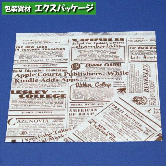 【オリジナル】バーガー袋 18-18 180×180mm 英字BR 100入