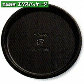 SL-66M SLカラー (ブラック) 500入 6093023 ケース販売 取り寄せ品 天満紙器