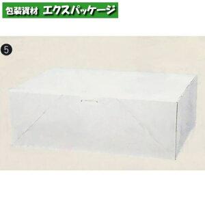 食品箱 洋生 白 E ケーキ10個用 50枚入 #004230400 バラ販売 シモジマ
