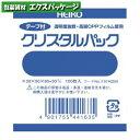 【シモジマ】OPP袋 クリスタルパック テープ付 T9.5-17 (T-CDシングル用) 1000入 #006758200