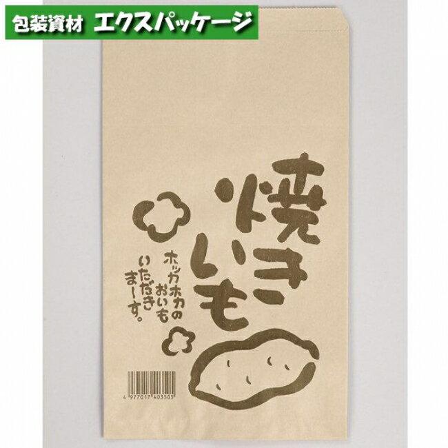 【福助工業】焼きいも袋  たて柄 100入 0170089