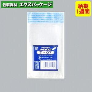 ●オーピーパック テープ付 T-07 1000枚 透明 OPP 納期1週間 取り寄せ品 0840955 (0844152) 福助工業