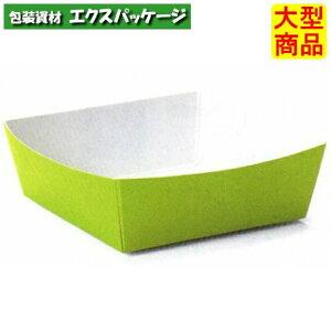 カラーココット リーフグリーン PC-12 3850412 500枚入 ケース販売 大型商品 取り寄せ品 天満紙器