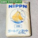 【日本製粉】業務用 パン用小麦粉(強力粉) ゴールデンヨット 25kg原袋 0041772