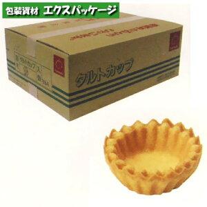 ハマダコンフェクト タルトカップ(小) 384個入 542776 取り寄せ品 池伝