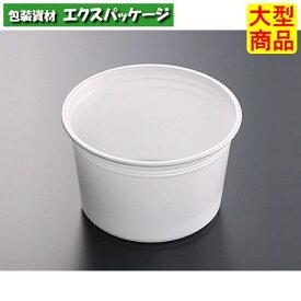 CFカップ 115-480 身 1000入 53330 ケース販売 大型商品 取り寄せ品 中央化学