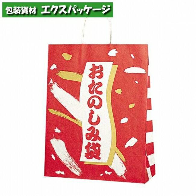 【シモジマ】25チャームバッグ おたのしみ袋 A 2才 50入 #003221500