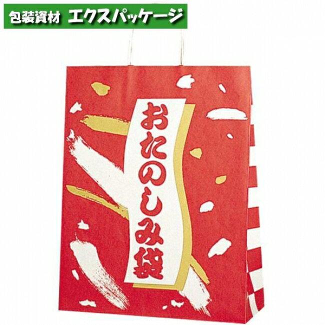 【シモジマ】25チャームバッグ おたのしみ袋 A カスタムB 50入 #003280600