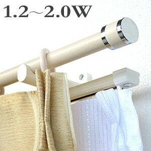 木目調 伸縮アイアンカーテンレール 2mダブル 装飾 1.2m〜2.0m ラフェスタ