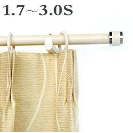 【メーカー直送 代引き不可】木目調 伸縮アイアンカーテンレール 3mシングル 装飾 1.7m〜3.0m ラフェスタ