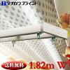 日本製タチカワブラインドファンティア1.82mダブル【ホワイトミディアムダーク】