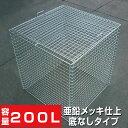 折り畳み式ゴミ収集庫リサイクルボックス幅600mm×奥行600mm×高さ650mm カラス・猫対策 軽量タイプ送料無料