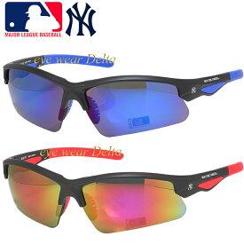 メジャーリーグ オフィシャル NYヤンキースモデル スポーツ サングラス 野球 ロードバイク MLB-34 【コンビニ受取対応商品】