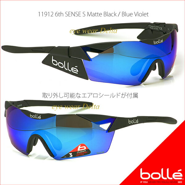 bolle ボレー 6th SENSE S サングラス 11912 ブルーミラー ロードバイク ツール・ド・フランス ジロ・デ・イタリア UCIワールドチーム AG2R La Mondiale カチューシャ・アルペシン【コンビニ受取対応商品】