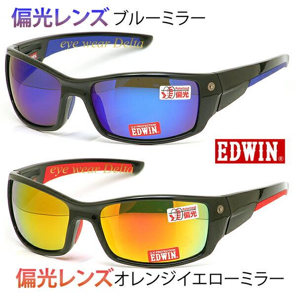 EDWIN エドウィン 偏光サングラス EDF-039 紫外線カット UVカット 偏光レンズ 釣り ドライブ ゴルフ スポーツ ロードバイク サイクリング【コンビニ受取対応商品】