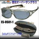 ellesse エレッセ オーバーグラス 偏光レンズ フィッシング 釣り ゴルフ ドライブ ウインタースポーツ ES-OS01-1(ス…
