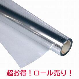 プロテクションフィルム ロール 1巻 152cm×15m 薄さ0.15mm クリアフィルム クリアー 目立たずガード 透明保護シート プロテクションシート スクラッチガード 152cm幅 超伸縮 高品質 ロール売り