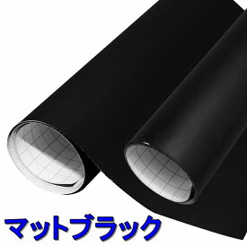 マットブラック MATTE BLACK ラッピングシート ラッピングフィルム 艶消 黒 つや消し 艶消し 艶なし 152cm×100cm 切売OK 1m シート ステッカー フロント カーラップ ボディ ボンネット ラッピング フィルム シール