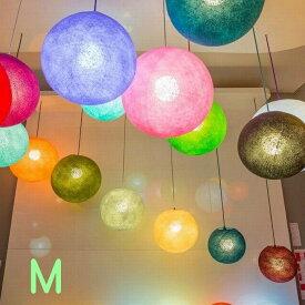 コットンボール ランプシェード Mサイズ COTTON BALL LAMP SHADE コットンボールランプ カバー 全10色 コットンランプシェード イルミネーション インテリアライト カラフルボール 室内照明 間接照明 アジアン照明 タイ雑貨 アジアン雑貨