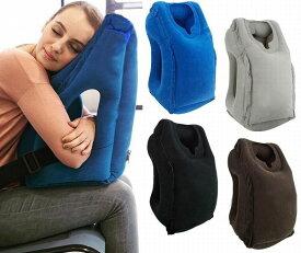 携帯 旅行 トラベルピロー ネックピロー エアピロー 携帯枕 コンパクト収納 抗菌 機内 昼寝 空気 エアー 低反発