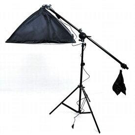 ブームスタンド 70×50 ソフトボックス 4灯式ライト 撮影キット 撮影 照明 写真撮影用 スタンド取付ブームセット 撮影セット ブーム アームブラケット サンドバッグ 撮影照明セット用 写真照明セット 写真撮影 売上アップ 商品 動画撮影 商品撮影 撮影機材 ネットショップ