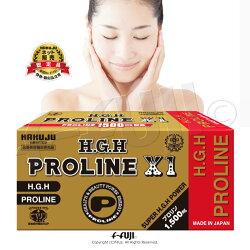 限定クーポン有HGHH.G.HPROLINEX11箱15g×31袋+プロリン1300mg配合新発売ピペリン配合で吸収率UPHGH協会認定品高濃度アミノ酸7種類バランス配合製造特許送料無料