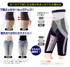 Thigh clearance スッキリスリムスパッツ high waist type