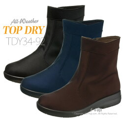 TDY34-92TOPDRY全天候快適防水レディースシューズトップドライアサヒシューズカップインソール雨や雪の日の強い味方オールシーズンゴアテックスファブリックス送料無料カジュアルシューズ