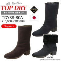 TOPDRYTDY38-80Aブーツトップドライ全天候快適防水レディースシューズアサヒシューズ雨や雪の日の強い味方ゴアテックスファブリックス送料無料