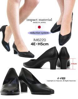 快適美脚パンプスimpactmaterialIM-6220レディースブラックフォーマルヒール5cmインパクトマテリアル日本製サイズ交換OK