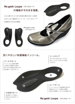 Re,GetAリゲッタパンプス7cmはきやすい、歩きやすい、かわいい【日本製】【送料無料】【HLS_DU】【fsp2124】