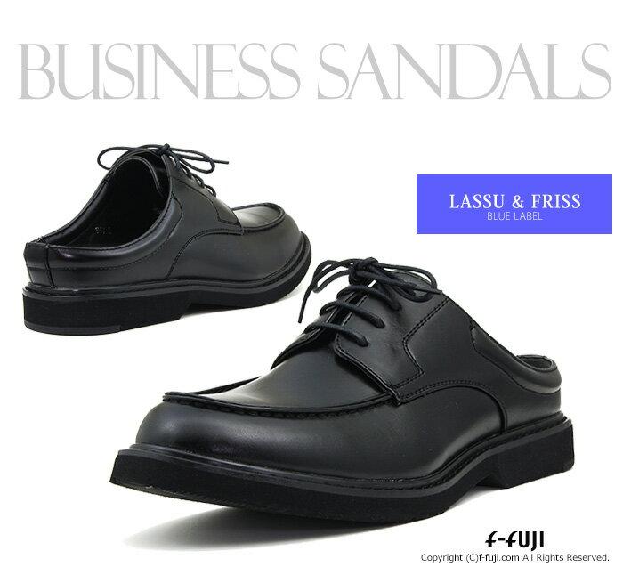 ビジネスサンダル 854 ブラック 4E エアソール Uカモシン LASSU & FRISS【楽ギフ_包装】02P03Dec16