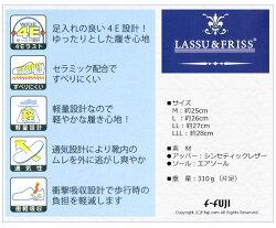 ビジネスサンダル854ブラック4EエアソールUカモシンLASSU&FRISS【楽ギフ_包装】02P03Dec16