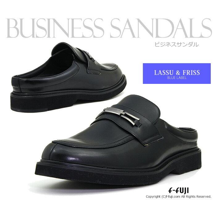 ビジネスサンダル 857 ブラック 4E エアソール LASSU & FRISS【楽ギフ_包装】02P03Dec16