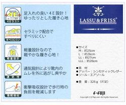 ビジネスサンダル857ブラック4EエアソールLASSU&FRISS【楽ギフ_包装】