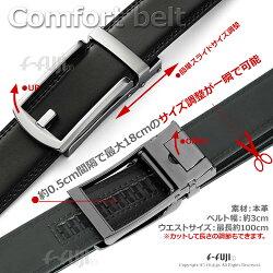 メンズベルトコンフォートベルトブラックブラウンワンタッチ調整サイズフリー快適ベルトメンズビジネスベルト本革製