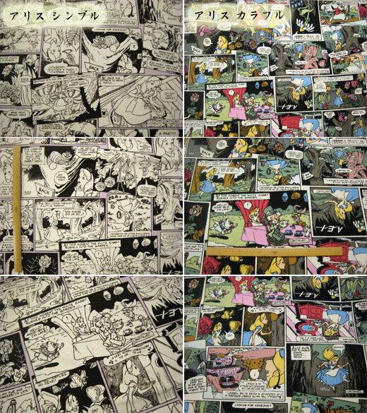 8号帆布シリーズ 5柄10色展開 コミック柄 人気キャラクター disney peanuts スヌーピー ミッキーマウス ミニーマウス 不思議の国のアリス シンデレラ STAR WARS 8号はんぷ 8号ハンプ 八号