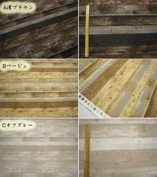 木調 木目 ウッド 10番キャンバス 生地 リアルプリント フローリング アンティーク ビンテージ