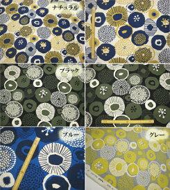 kb36 和風 北欧風花柄 北欧柄 生地 コットンリネンキャンバス 綿麻 フラワーモチーフ 和調