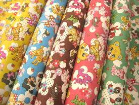 A 綿麻キャンバス レトロアニマル 昭和レトロ ( ぬいぐるみ 動物 パンダ ウサギ コットンリネン 生地 REG )
