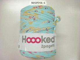 (メール便不可) PAGE2 ミックスカラー hoooked Zpagetti フックドゥ ズパゲッティ