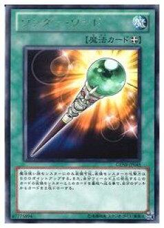 用玩耍王单人卡3240日元购买包装,正送礼物! 绿万德·wando(R)(GENF-JP045)