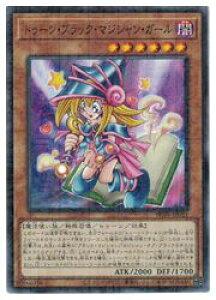 遊戯王  トゥーン・ブラック・マジシャン・ガール(MR)(PGB1-JP021)