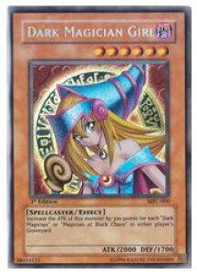 アジア版(英語表記) 茶 DARK MAGICIAN GIRL(S)(ブラック・マジシャン・ガール) 遊戯王 アジア版 シークレット