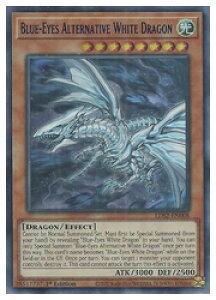 英語版(北米版) 茶 Blue-Eyes Alternative White Dragon(U)(緑)(1st)(青眼の亜白龍)