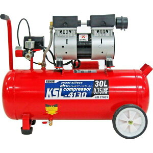 KENOH静音コンプレッサーKSL−4130        電流:100V(50/60Hz) 電流:7.5A/8.5A消費電力:700W/800W タンク容量:30L電動機出力:0.75kW吐出量:75/85 L/min (0.59Mpa)最高使用圧力:0.78MPa(8kgf/cm2)再起動圧力:0.59MP