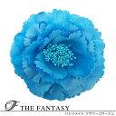 コサージュ 入学式 コサージュ フォーマル 2way ヘッドドレス 牡丹 コサージュ ブルー 結婚式 髪飾り fh12032be
