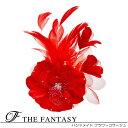 コサージュ 入学式 コサージュ フォーマル 2way フェザー 花 ヘッドドレス 卒業式 コサージュ結婚式 髪飾り fh7012rd