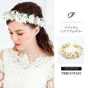 花かんむり 花冠 花かんむり 白 ヘッドドレス 髪飾り コサージュ ウエディング ドレス花冠 fhkan003we