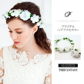 花かんむり 花冠 ばら 花かんむり リストレット 2点セット ヘッドドレス 白 コサージュ ウエディング 花冠 fhkan023we2w